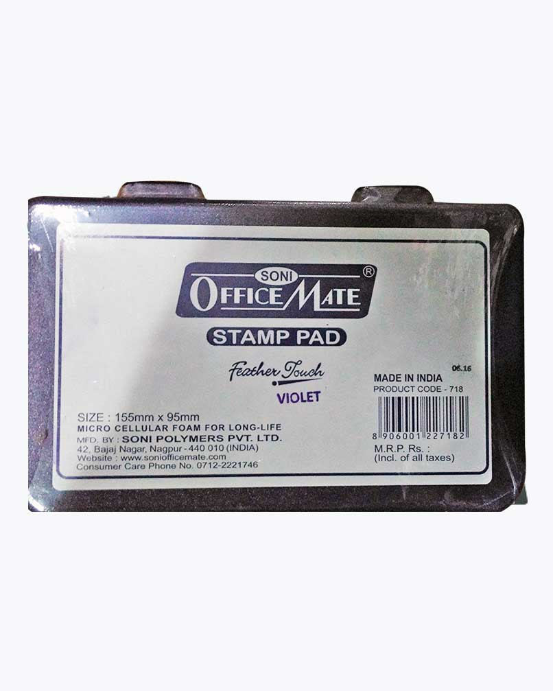 Stamp pad (Medium)